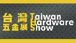 2015年 台湾五金展